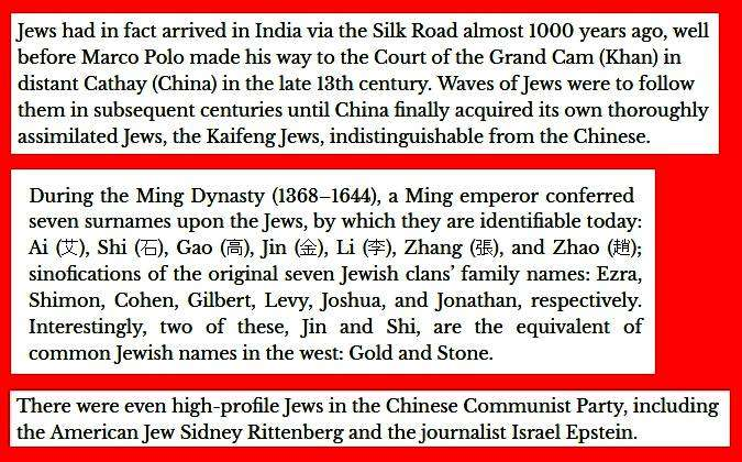 Jews in China