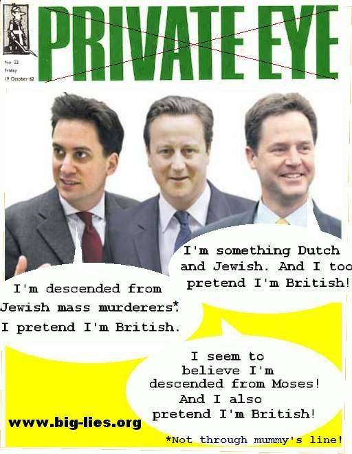 Link to hostile review of Private Eye